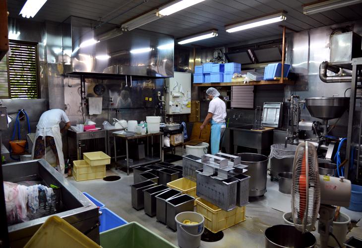 三善豆腐工房