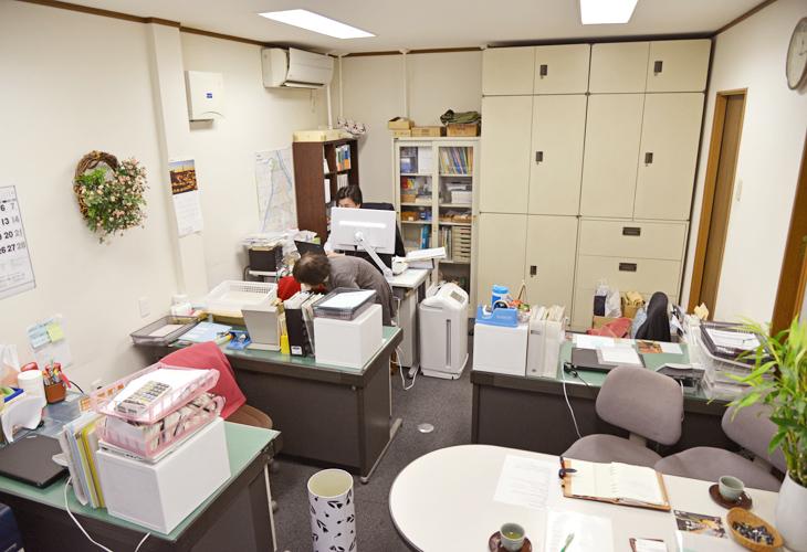 木村会計事務所